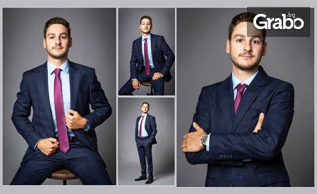 Студийна фотосесия за заснемане на бизнес портрет с 5 или 10 обработени кадъра