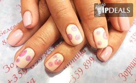 SPA терапия за ръце Amare или маникюр с гел лак