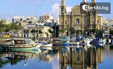 Опознай Малта! 3 нощувки със закуски, плюс самолетен транспорт