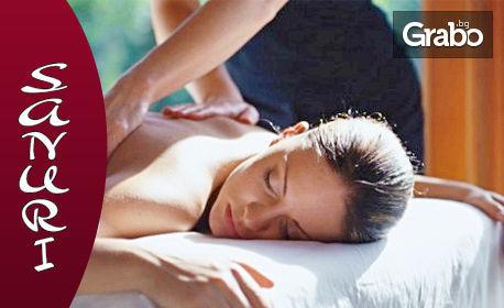 90 минути релакс! Ароматерапия и пилинг на цяло тяло