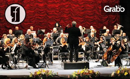 """Симфоничният концерт """"Дебюси - 100 години"""" на 28 Септември"""