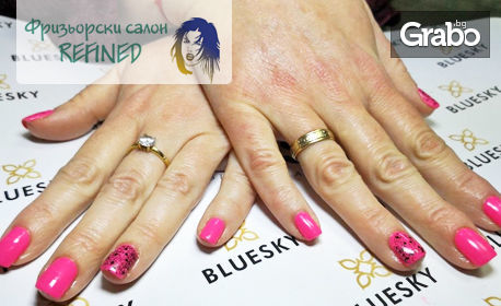 Маникюр с гел лак Bluesky или поставяне на гел върху естествен нокът, плюс 2 декорации
