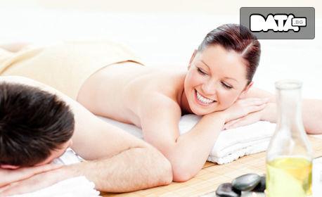 Релаксиращ масаж на гръб, лечебен масаж на цяло тяло или пилинг терапия за двама, плюс ароматерапия