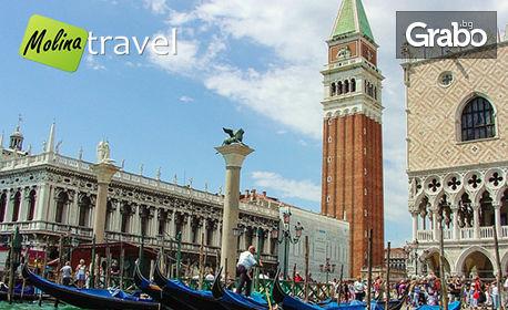 За 6 Септември до Венеция и Лидо ди Йезоло! 2 нощувки със закуски, плюс транспорт