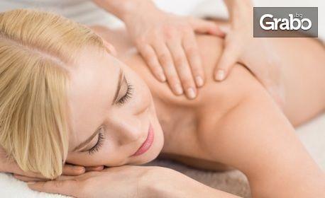 Класически масаж на гръб, врат, ръце и главаайски масаж