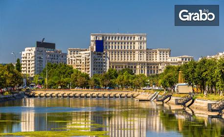 Екскурзия до Букурещ! Нощувка със закуска, плюс транспорт и посещение на Therme Bucuresti