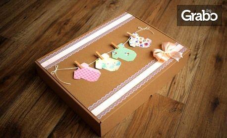 Ръчно изработена дизайнерска подаръчна кутия за бебе - модел по избор