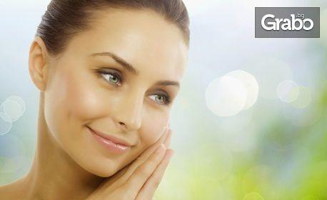 Почистване на лице, плюс ултразвуков лифтинг на околоочен контур и възстановяваща маска