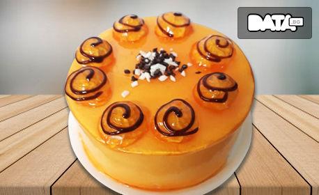Лятна торта с кайсии - 8 или 12 парчета