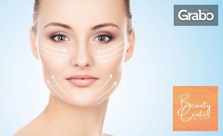 Остеоестетика на лице, шия и деколте