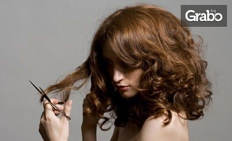 Брюлаж за премахване на нацъфтели краища на косата, плюс маска, масаж и оформяне