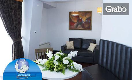 За Нова година в Македония! 2 нощувки със закуски и вечери, една от които празнична в хотел Дрим**** в Струга, плюс транспорт