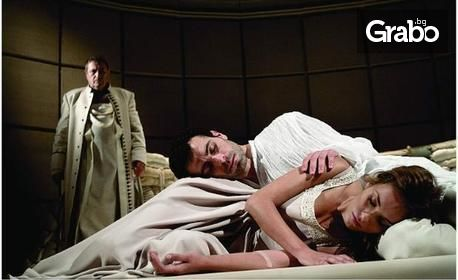"""""""Декамерон"""" и звездите на Театъра на армията - в Държавна опера Бургас"""