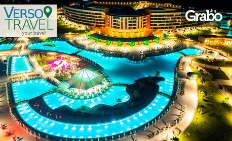 Ранни записвания за почивка в Турция! 5 нощувки на база Ultra All Inclusive през Май 2018 в хотел 5*, на първа линия в Дидим