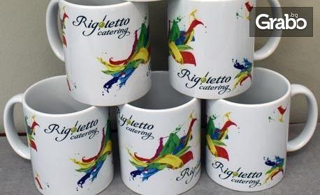 Бяла керамична чаша с фирмено лого