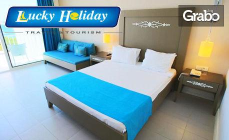 Почивка в Бодрум през Октомври! 7 нощувки на база All Inclusive в хотел Rexene Resort & SPA 4*