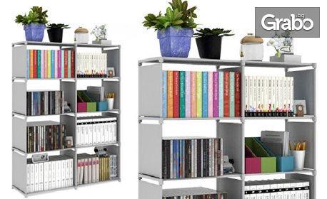 Мултифункционална пластмасова етажерка за дома или офиса - размер по избор