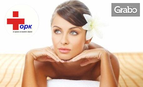 Лечебен масаж на лице, околоочен контур и шия или лимфодренажен масаж на крака