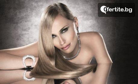 Арганова терапия за коса, плюс полиране за премахване на нацъфтелите краища и сешоар