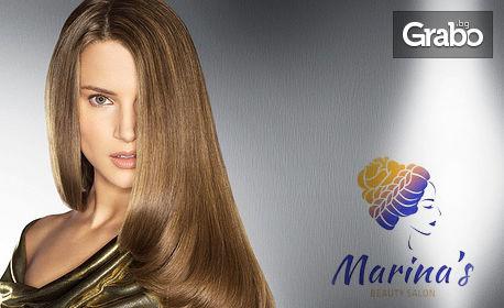 Възстановяваща терапия за изтощена коса, плюс подхранващ серум и оформяне със сешоар