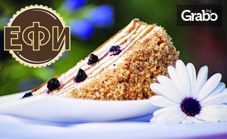 42 броя петифури от френска селска торта
