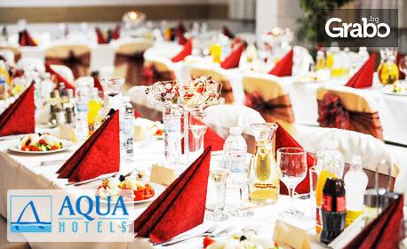 Нова Година във Варна! Нощувка със закуска и празнична вечеря с концерт-спектакъл на група Старт, DJ и томбола