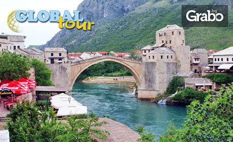 Екскурзия до Вишеград, Сараево и Дървения град! 2 нощувки със закуски, транспорт и възможност за Босненските пирамиди