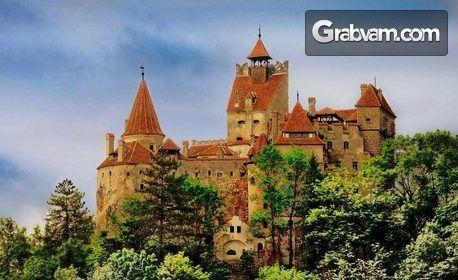 Напролет в Румъния! Виж Букурещ, Синая и замъка Пелеш с 2 нощувки със закуски, плюс транспорт