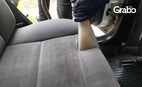 Изпиране на 5 седалки на лек автомобил, плюс дезинфекция на въздуховодите с пара