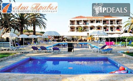 Великден на остров Корфу! 3 нощувки със закуски и вечери в хотел Golden Sands Corfu 3*, плюс транспорт