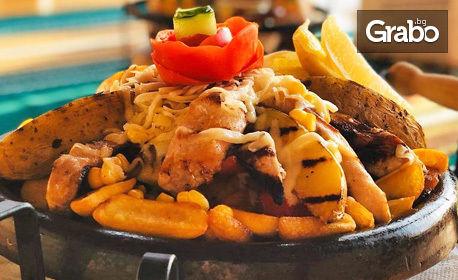 Лазаня Болонезе с домашни кори и телешко месо или комбиниран сач с пилешко и свинско месо, зеленчуци и печен сос