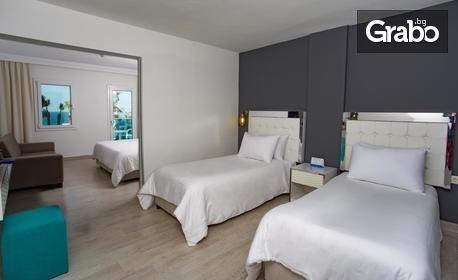 Лукс в Кушадасъ! 7 нощувки на база Ultra All Inclusive в Хотел Le Bleu*****