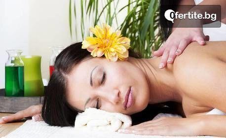 """Лечебна и релаксираща терапия """"Шри Ланка"""" на гръб, ръце и масажна яка"""