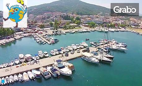 На море в Гърция! 7 нощувки в Семеен хотел Олга в Неа Ираклица