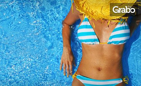 1 процедура трайна и резултатна SHR епилация за всички фототипове кожа на зона по избор - за мъже и жени