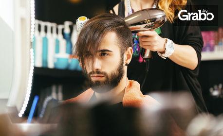Мъжко подстригване, терапия против косопад и прическа със стилизиращи продукти