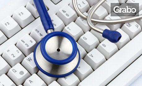 Здраво PC! Профилактика на настолен компютър или лаптоп