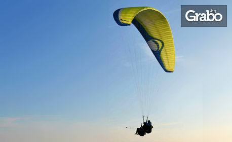 Полет за двама с парапланер - над Шуменското плато или Мадара