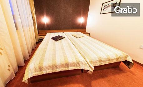 През Януари в Павел баня! 5 нощувки със закуски, плюс релакс зона