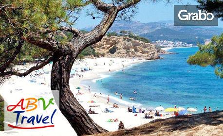 Уикенд в Гърция! Екскурзия до Кавала и Керамоти с нощувка, закуска и транспорт