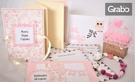 Подаръчна кутия за новородено Handmade Gifts с 5 ръчнo изработени артикула и гривна с червен конец