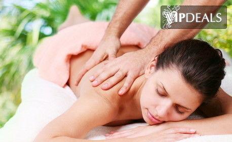 Класически, релаксиращ и терапевтичен масаж 5 в 1 на цяло тяло, плюс масаж на лице и стъпала
