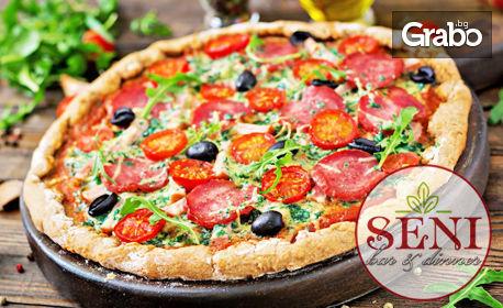 Пица и десерт по избор