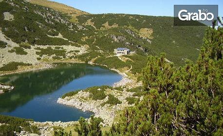 Разходи се в Рила! Еднодневен тур до Костенски водопад и Белмекен, с транспорт