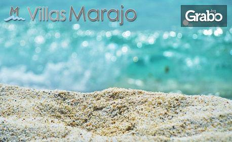 Майска почивка на остров Тасос, Скала Потамияс! 3 или 5 нощувки във вила за до четирима или шестима