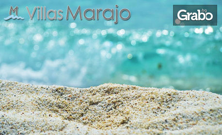 Почивка на остров Тасос! 3 или 4 нощувки за до шестима - в Скала Потамияс