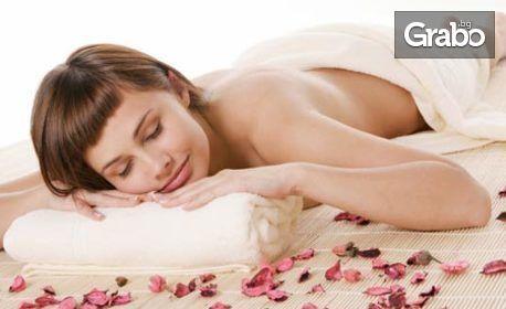 Тайландски масаж на цяло тяло с бадемово масло, плюс масаж на глава