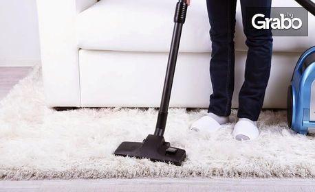 Почистване на дом до 100кв.м