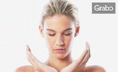 Диамантено микродермабразио на лице, плюс кислороден пистолет и кислородна маска