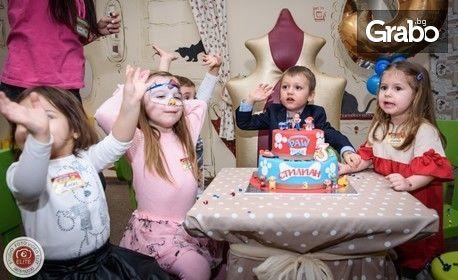 Фотозаснемане на детски рожден ден, плюс отпечатване на 30 снимки